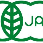 普段気になっている有機栽培・オーガニックを知る 無農薬との違いは?